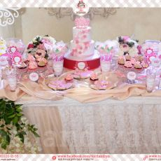 "Candy Bar ""Little Princess"""